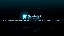 taiwanese_idiot_3