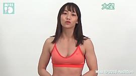 Judo Girl presentation