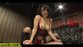 Sola-like M Torture Sola Aoi R40101-4